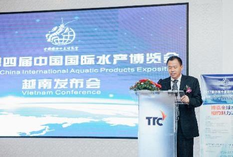 Hội thảo: Thủy sản ĐBSCL và cơ hội giao thương Trung tâm thủy sản thành phố cảng Trạm Giang Trung Quốc