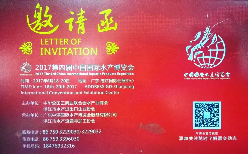 Thư mời tham dự hội chợ tại Trạm Giang – Trung Quốc